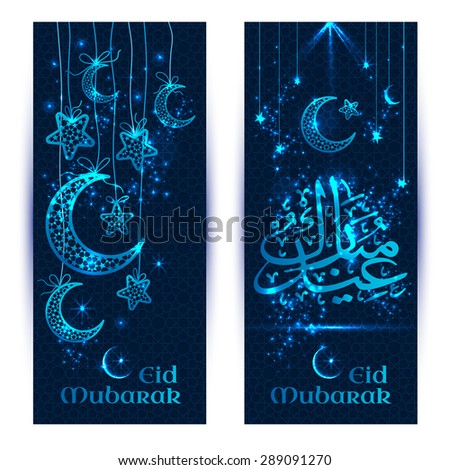 Eid Mubarak celebration greeting banners decorated with moons and stars. Calligraphic arabian Eid Mubarak. - stock vector