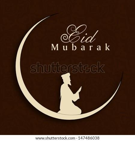 Eid Mubarak concept with silhouette of Muslim man praying (Namaz, Islamic prayer) on abstract brown background.  - stock vector
