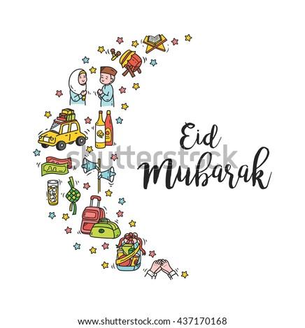 Eid mubarak doodle - stock vector