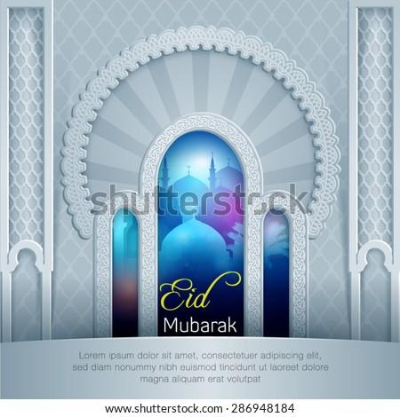 Eid Mubarak Door Glow night Mosque - stock vector