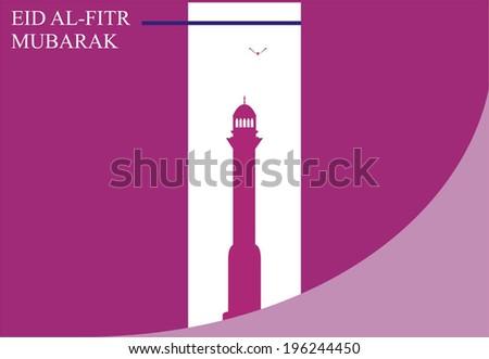Eid Mubarak, Eid al Fitr  - stock vector