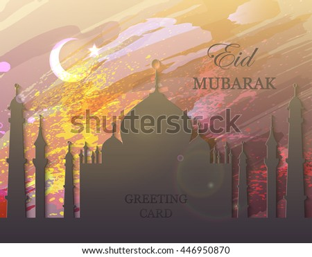 Eid Mubarak. Eid al-Fitr muslim traditional holiday. Muslim Community Festival celebration. Abstract watercolor background. Editable vector illustration for greeting card, poster, flyer - stock vector