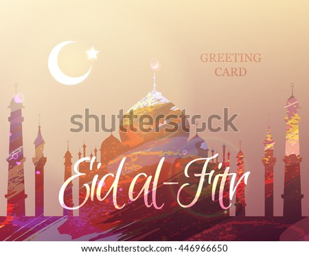 Eid Mubarak. Eid al-Fitr, muslim traditional holiday. Muslim Community Festival celebration. Abstract watercolor background with silhouette of a mosque. Editable vector illustration for greeting card - stock vector
