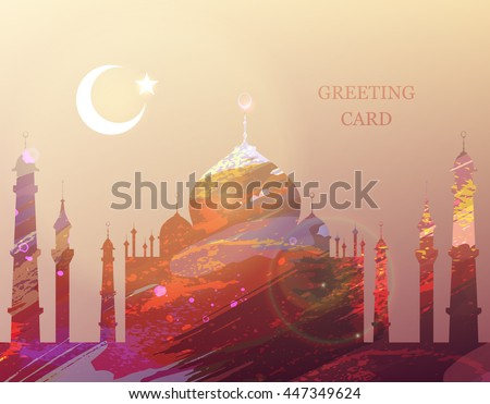 Eid Mubarak. Eid al-Fitr muslim traditional holiday. Muslim Community Festival celebration. Islamic abstract watercolor splash background with silhouette of a mosque. Editable vector illustration - stock vector