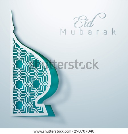 Eid Mubarak Greeting Card - Arabic Pattern Mosque Dome Paper Cut - stock vector