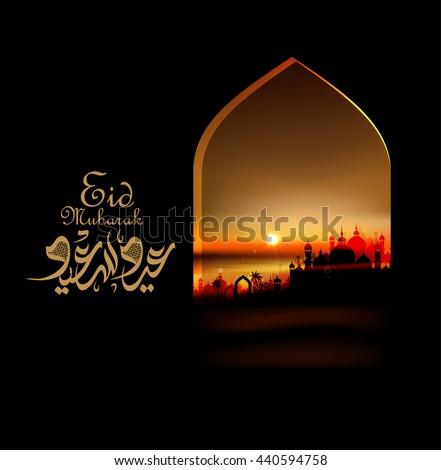 Eid mubarak greeting card - Eid Said ,Eid al fitr, eid al adha, eid-al-adha,Islamic background with mosques at the sunset in the desert. The arabic calligraphy means ''Eid mubarak '' . - stock vector