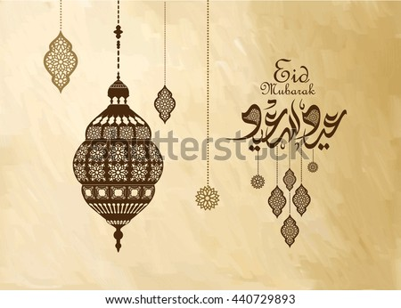 Cool Eid Mubarak Eid Al-Fitr Decorations - stock-vector-eid-mubarak-greeting-card-eid-said-eid-al-fitr-eid-al-adha-eid-al-adha-the-arabic-calligraphy-440729893  Collection_201079 .jpg