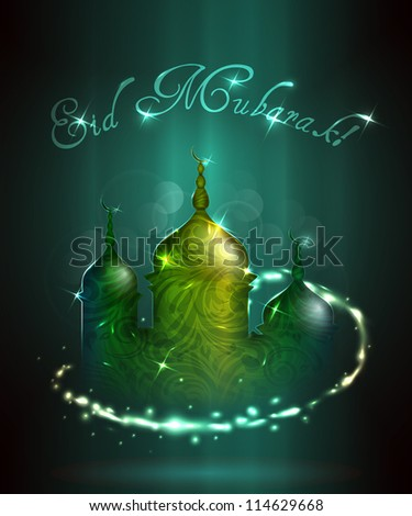 Eid Mubarak greeting illustration - stock vector