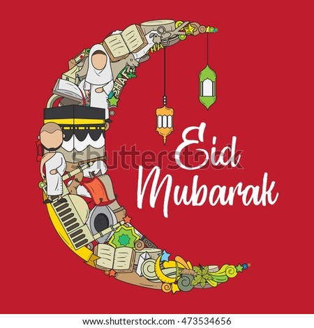Eid mubarak hand drawn sketch eid stock vector 473534656 shutterstock eid mubarak hand drawn sketch eid al adha doodles hajj and umrah m4hsunfo