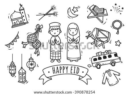 Eid mubarak, idul fitri doodle - stock vector