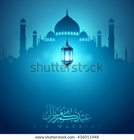 Eid Mubarak islamic greeting banner design background - Translation of text : Eid Mubarak - Blessed festival - stock vector