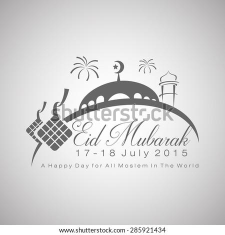 Eid Mubarak 17-18 July 2015 in Mosque Concept and Ketupat - stock vector