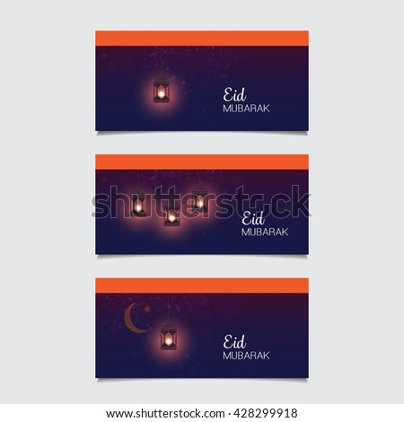 Eid Mubarak - Moon in the Sky - Ad Banners or Website Header Design for Muslim Community Festival - stock vector