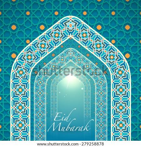Eid Mubarak, Mosque Interior with Arabic Pattern - stock vector