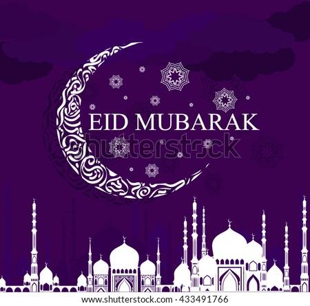 Eid mubarak ramadan greeting card mosque stock vektr 433491766 eid mubarak ramadan greeting card mosque vector illustration islamic background m4hsunfo
