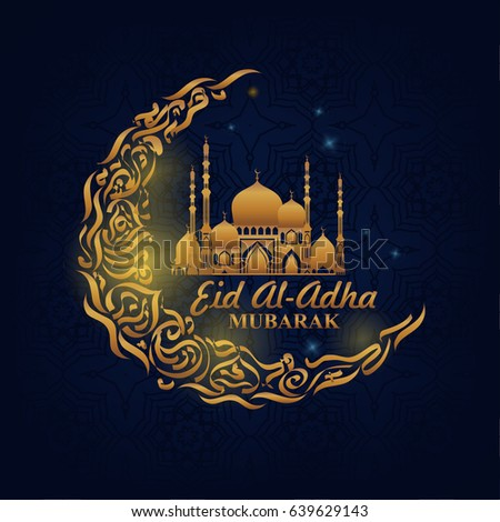 Eid mubarak ramadan greeting card mosque stock vektr 639629143 eid mubarak ramadan greeting card mosque vector illustration islamic background holy month m4hsunfo