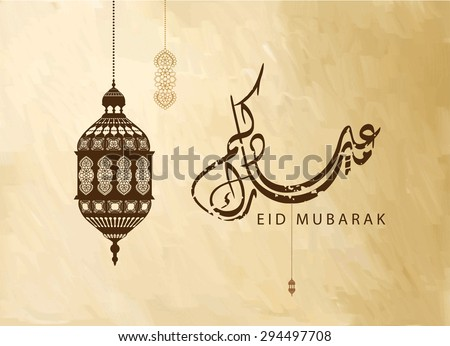Eid mubarak - traditional arabic lantern for Eid mubarak greeting card - beautiful background with arabic calligraphy which means ''Eid mubarak ''for muslim community . - stock vector