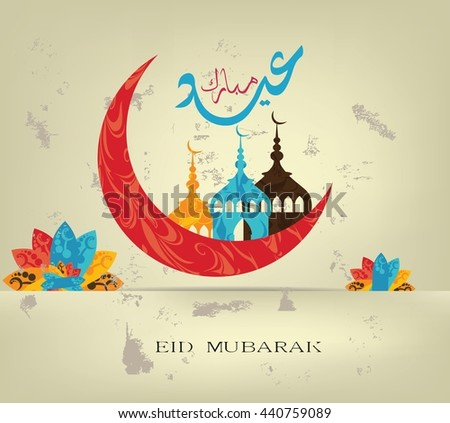 Good Saeed Arabic Eid Al-Fitr Greeting - stock-vector-eid-mubarak-translated-as-blessed-festival-in-arabic-calligraphy-which-is-the-greeting-used-440759089  2018_911612 .jpg