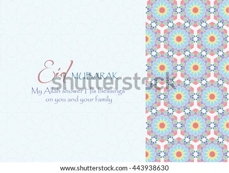 Great Family Eid Al-Fitr Greeting - stock-vector-eid-mubarak-translation-blessed-feast-greeting-card-of-eid-al-fitr-eps-vector-443938630  2018_344723 .jpg