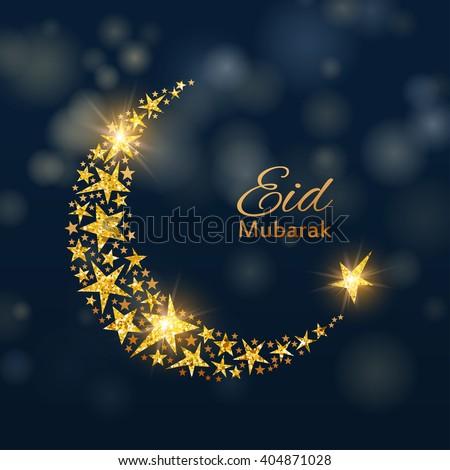 Eid Mubarak vector background - stock vector