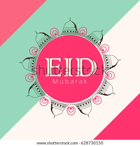 Eid Mubarak Vector Illustration, Greeting Card design with Line Art based frame and stylish text on the occasion of Muslim Festival Eid.