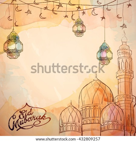 Eid Mubarak vector sketch lantern and mosque - Translation of text : Eid Mubarak - Blessed festival