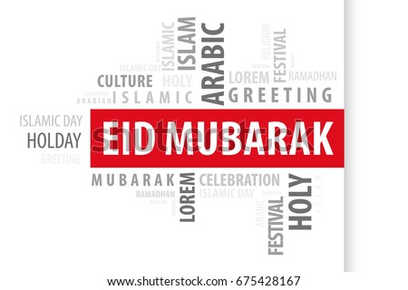 Eid Mubarak Word Cloud Concept Collage. Creative Word Cloud Background
