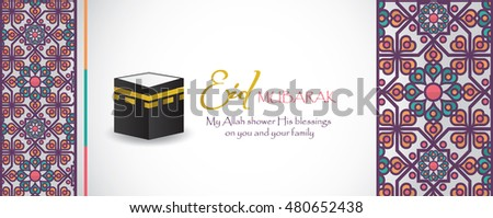 Eid Social Greeting Banner - Arabic Translation : Blessed Feast - Vector