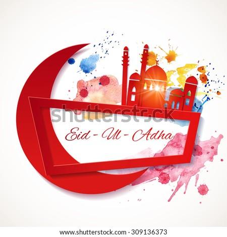 Eid ul adha banner muslim greetings background paper stock photo eid ul adha banner muslim greetings background with paper moon and mosque m4hsunfo