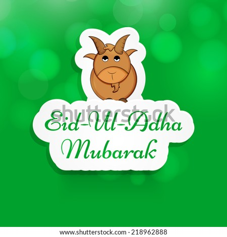 Eid-Ul-Adha text with effects with Illustration of Goat for Eid-Ul-Adha  - stock vector