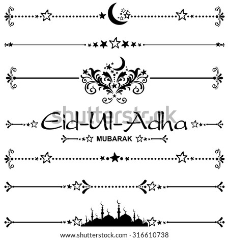 Eid-Ul-Adha. Vector set of calligraphic design elements and page decor - stock vector