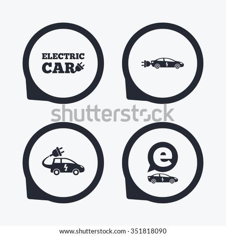 Plug In Electric Car Station Symbol