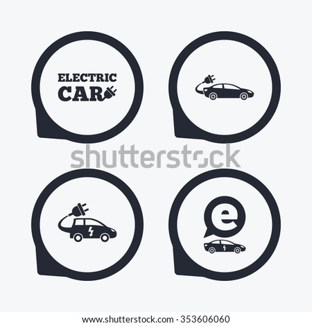 Drag Race Car Wiring Diagram furthermore Race Cars Labels together with Automotive Wiring Diagram With Legends together with Parking Car Features further Nissan Drag Car. on legends car wiring harness