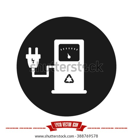 electricity charging station icon, electricity charging station icon eps10, apple icon vector, apple icon eps, electricity charging station icon jpg, electricity charging station icon AI - stock vector