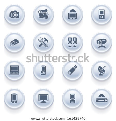 Electronics icons on blue buttons.