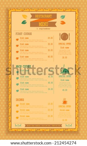Elegant and simple restaurant or cafe menu list template in autumn style and orange colors with decorative elements vector - stock vector