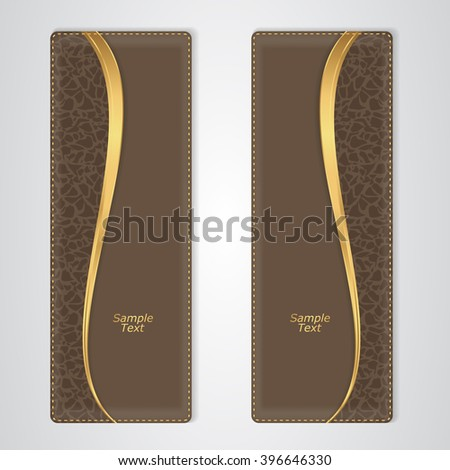 Elegant brown leather vertical banner with the gold stripe. Vector - stock vector
