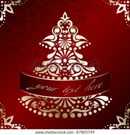 Elegant Christmas card with Christmas tree (eps10);  jpg version also available - stock vector