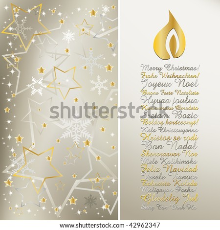 Elegant christmas greeting in different languages with candle - stock vector