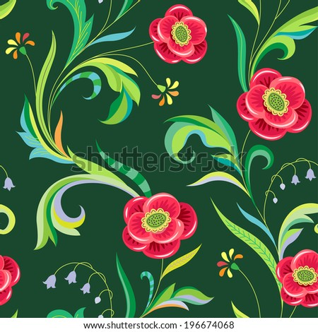 Elegant floral floral seamless pattern for your design  - stock vector