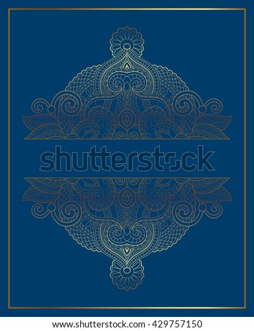 elegant floral ornamental background, golden decor on blue, can be use for invitation, wedding, greeting card, cover, packing, vector illustration - stock vector