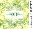 Elegant floral pattern, background, and a label for corporate identity, branding and design - stock vector
