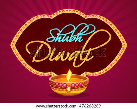 Elegant greeting card design hindi text stock photo photo vector elegant greeting card design with hindi text shubh diwali happy diwali and illuminated oil m4hsunfo