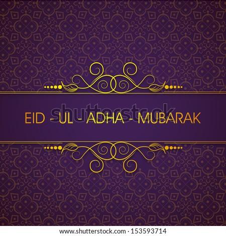 my favorite holiday eid