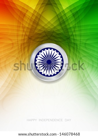 Elegant Indian flag theme background design for Indian independence day. vector illustration - stock vector