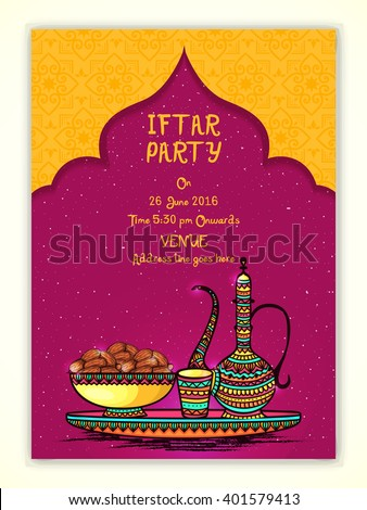 Elegant Invitation Card design with illustration of sweet dates, jug and glass for Islamic Holy Month of Fasting, Ramadan Kareem, Iftar Party celebration.