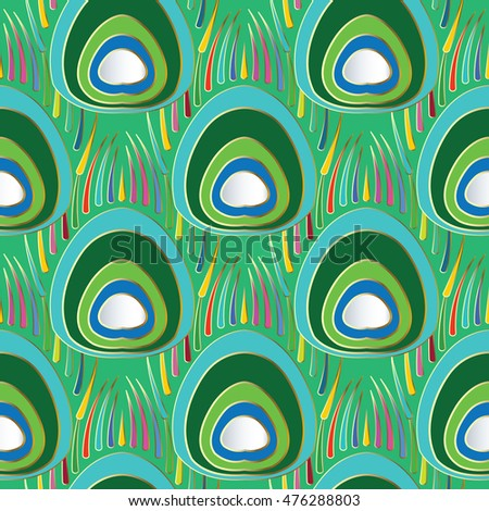 Elegant light green vector seamless pattern background with stylish peacock feathers.Ideal for textile bed linen fabric,curtains, interior,wallpaper,bag design,scrap booking paper