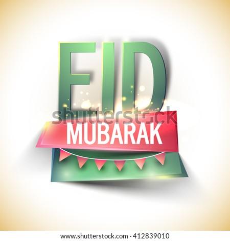 Elegant shiny paper text Eid Mubarak with glossy banners for Muslim Community Festival celebration. - stock vector