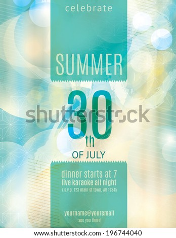 Elegant summer party invitation flyer template - stock vector