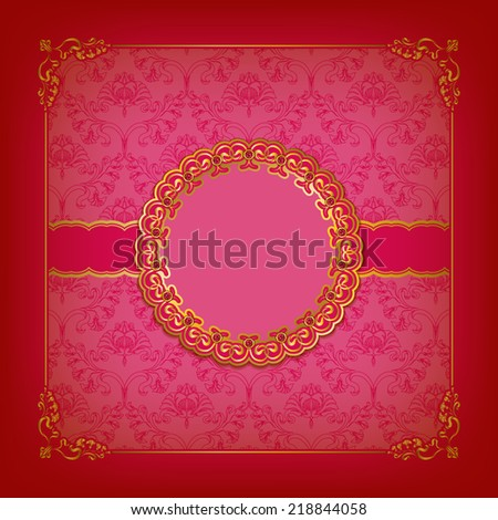 Elegant template frame design for luxury greeting card, invitation with lace ornament, place for text. Floral elements, ornate background. Vector illustration EPS 10. - stock vector